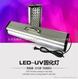 LED风冷UV固化灯
