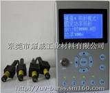 UV-LED光源照射系统
